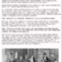 http://81.209.83.96/repository/997/nikolai_frankki_tuuri_jussi.pdf