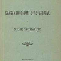 http://81.209.83.96/repository/911/kansannuorison_sivistystarve.pdf
